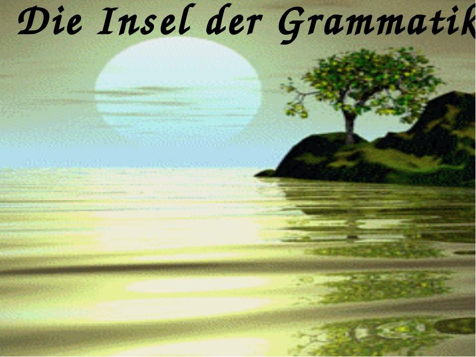 Вставьте глагол в правильной форме Wir das Bild. (malen) Mein Freund das Bu...