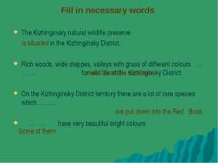 Fill in necessary words The Kizhinginsky natural wildlife preserve … … in the