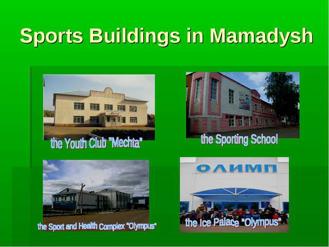 Sports Buildings in Mamadysh