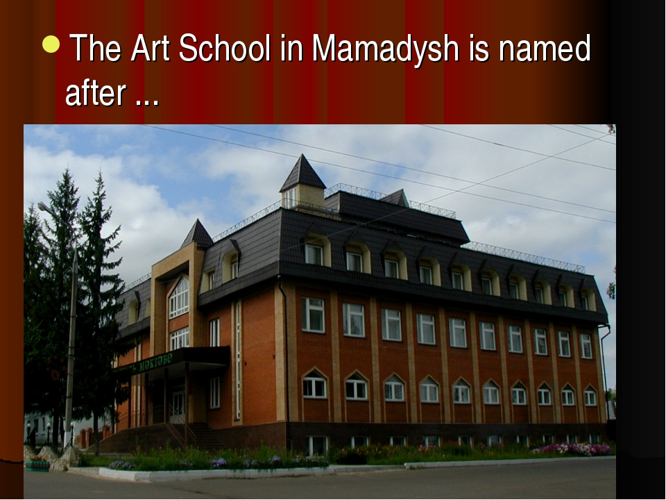 The Art School in Mamadysh is named after ...