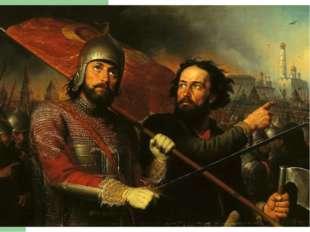 Козьма Минин и Дмитрий Пожарский в картине художника Скотти