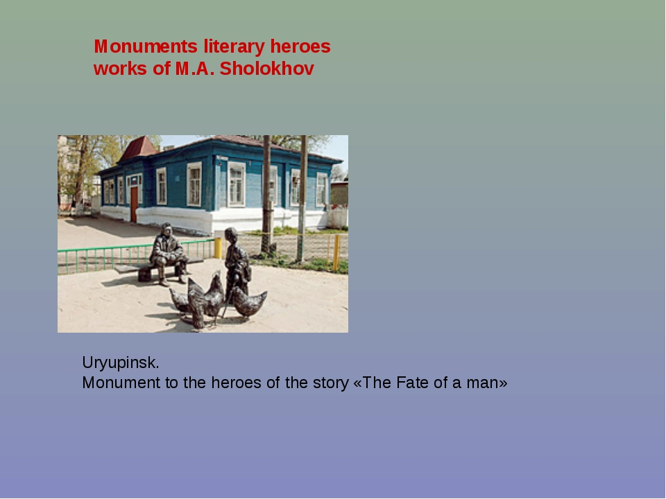 Monuments literary heroes works of M.A. Sholokhov Uryupinsk. Monument to the...