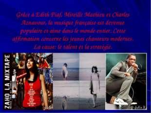 Grâce à Edith Piaf, Mireille Mathieu et Charles Aznavour, la musique français