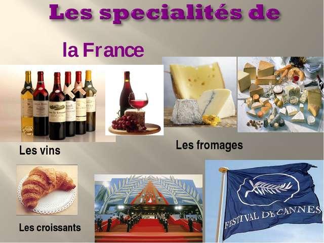 Les vins Les fromages la France Les croissants