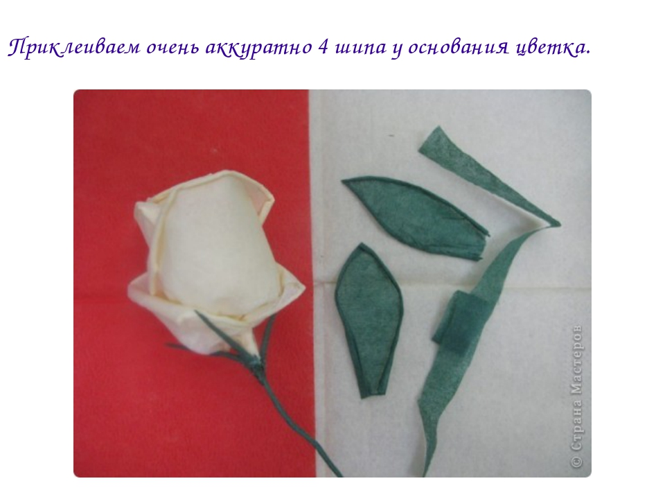 Приклеиваем очень аккуратно 4 шипа у основания цветка.