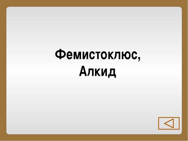 Настасья Петровна