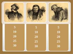 За что Гоголь назвал Ноздрева «в некотором отношении историческим человеком»?