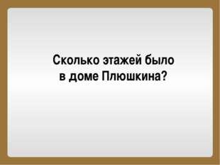 http://az.lib.ru/img/g/gogolx_n_w/text_0140/bolevsky_sobakevich.jpg - Собакев