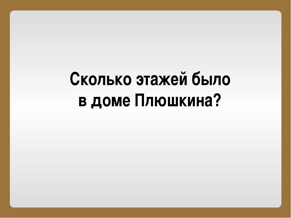 http://az.lib.ru/img/g/gogolx_n_w/text_0140/bolevsky_sobakevich.jpg - Собакев...