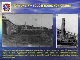 Полярный – город воинской славы Памятник подводникам-североморцам был торжест