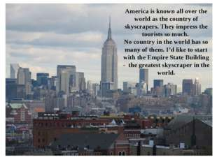 America is known all over the world as the country of skyscrapers. They impre