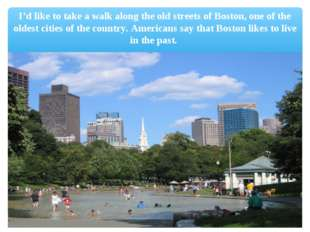 I'd like to take a walk along the old streets of Boston, one of the oldest ci