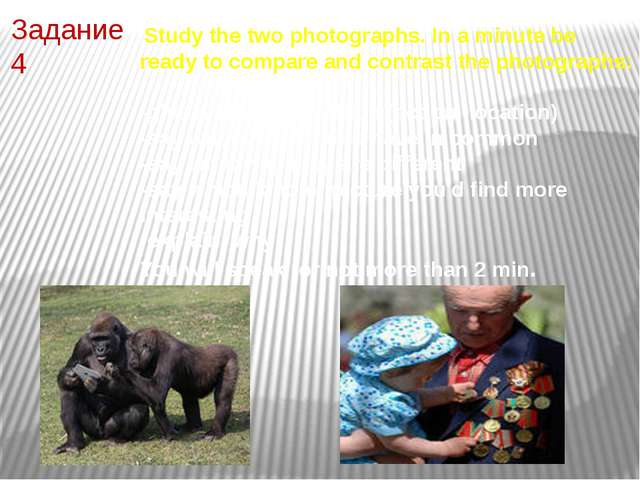 Study the two photographs. In a minute be ready to compare and contrast the...