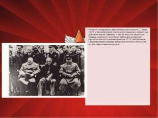 Начинает складываться антигитлеровская коалиция. 12 июля СССР и Великобритан
