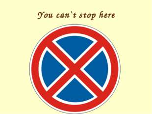 You can`t stop here