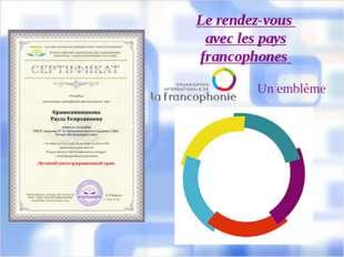Un emblème Le rendez-vous avec les pays francophones