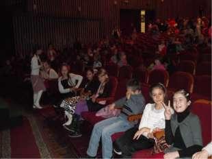 Юные театралы…