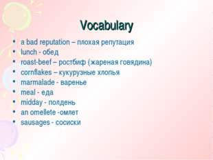 Vocabulary a bad reputation – плохая репутация lunch - обед roast-beef – рост