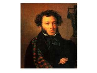 А) А.С.Пушкин Б) Н.В.Гоголь В) Л.Н.Толстой Г) М.Ю.Лермонтов Кто это? Родился