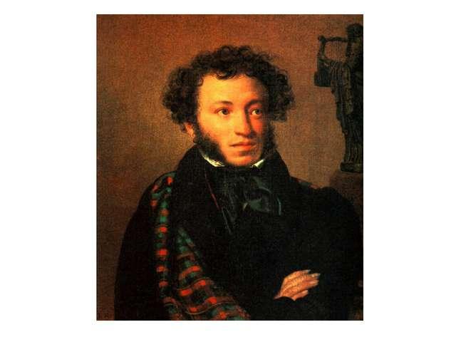 А) А.С.Пушкин Б) Н.В.Гоголь В) Л.Н.Толстой Г) М.Ю.Лермонтов Кто это? Родился...