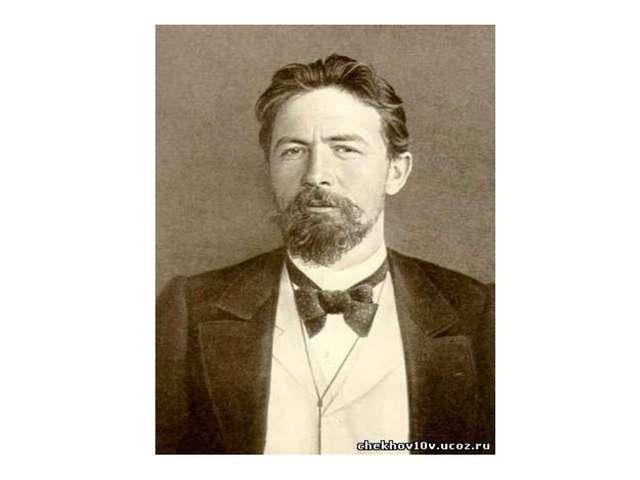 А) И.С.Тургенев Б) А.П.Чехов В) Л.Н.Толстой Г) Н.В.Гоголь Кто это? Родился в...