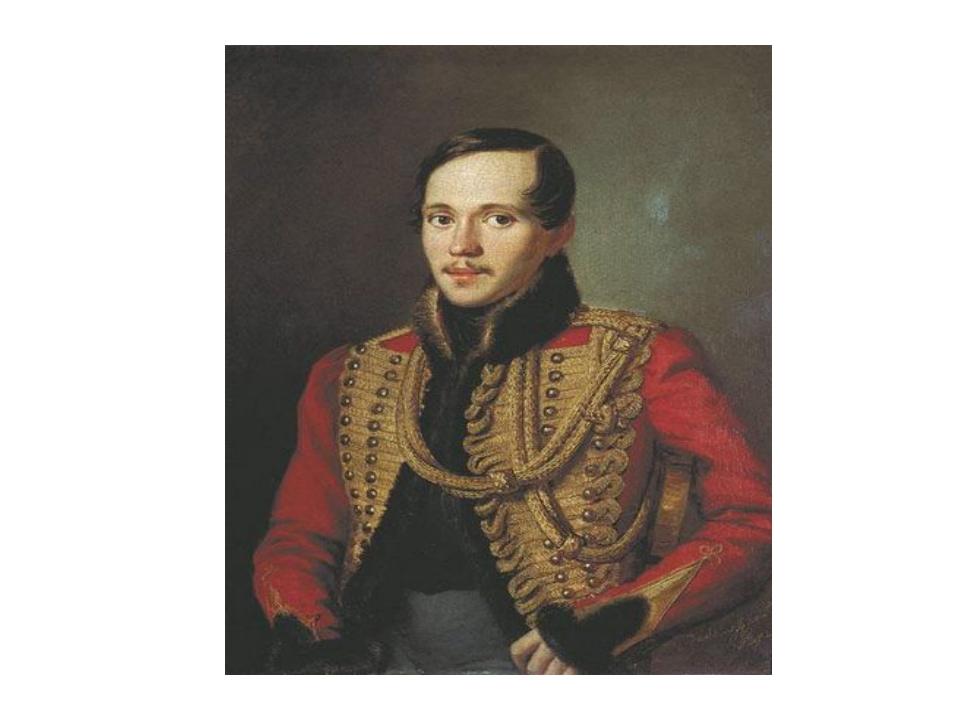 А)А.П.Чехов Б) Н.А.Некрасов В) М Горький Г) Н.В.Гоголь Кто это? Родился в 18...