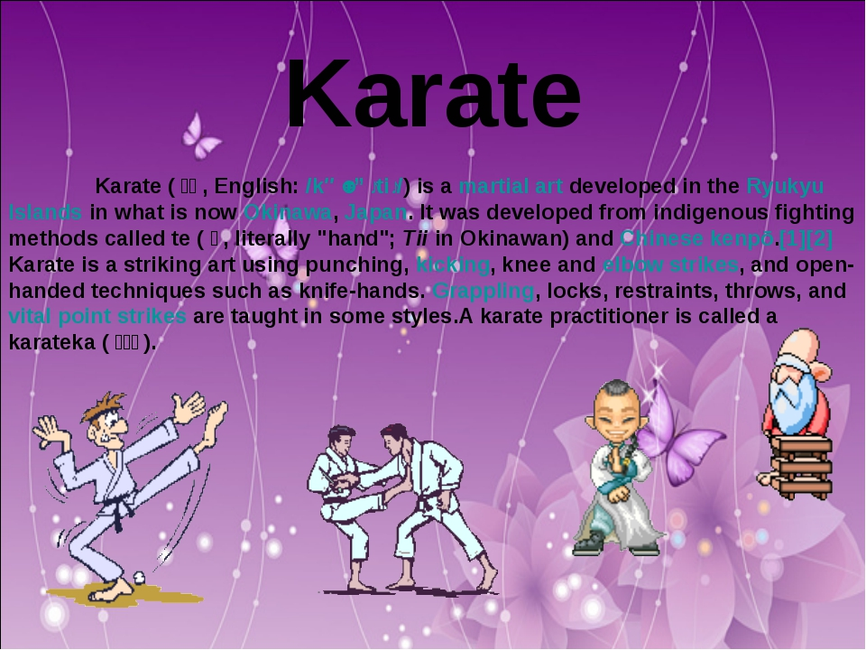 Karate 	Karate (空手, English: /kəˈrɑːtiː/) is a martial art developed in th...