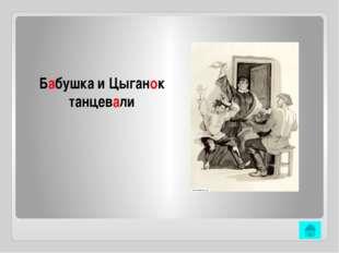 О повести «Детство» -25 Назовите второстепенных героев повести ответ