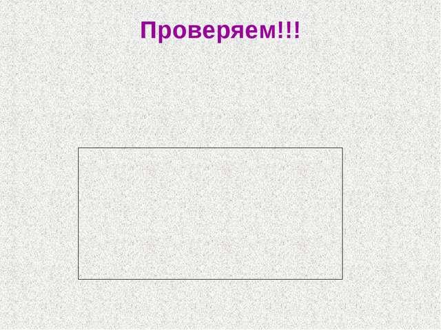 Проверяем!!! 8. Изобразите на рисунке, если известно, что: а β, b β; b и β им...