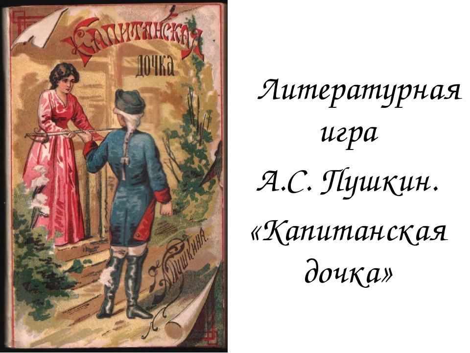Книги Числа Из истории УНТ Дела домашние Братья наши меньшие Слова