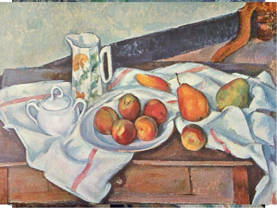 Поль Сезанн 1839-1906