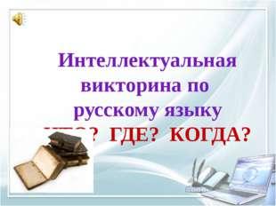 Что значит для меня «Доступная среда»? Презентация ученицы Белгородской специ