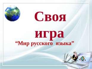 2-я областная конференция школьников «Информационные технологии настоящего и