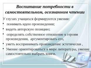 """25 апреля 2013 года Предметная Интернет-викторина""""LevelUP-2013"""" среди старшек"""