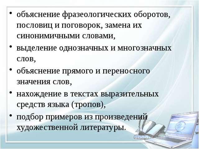 КАТЕГОРИИ ФИНАЛ ИСТОРИЧЕСКАЯ СТРАНИЧКА 10 20 30 40 50 ЛЕКСИКА 10 20 30 40 50...