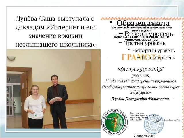 Достижения учащихся 10Б класса (2012-2013 уч. год) Общешкольный конкурс на лу...