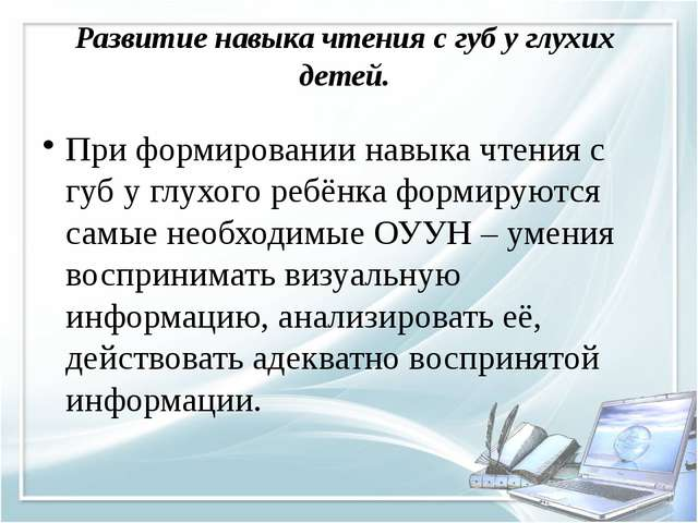 Интернет-олимпиадаВсероссийского конкурса «Молодежное движение» (русский язык...