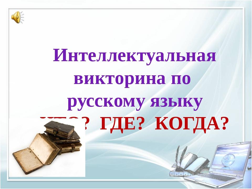 Что значит для меня «Доступная среда»? Презентация ученицы Белгородской специ...