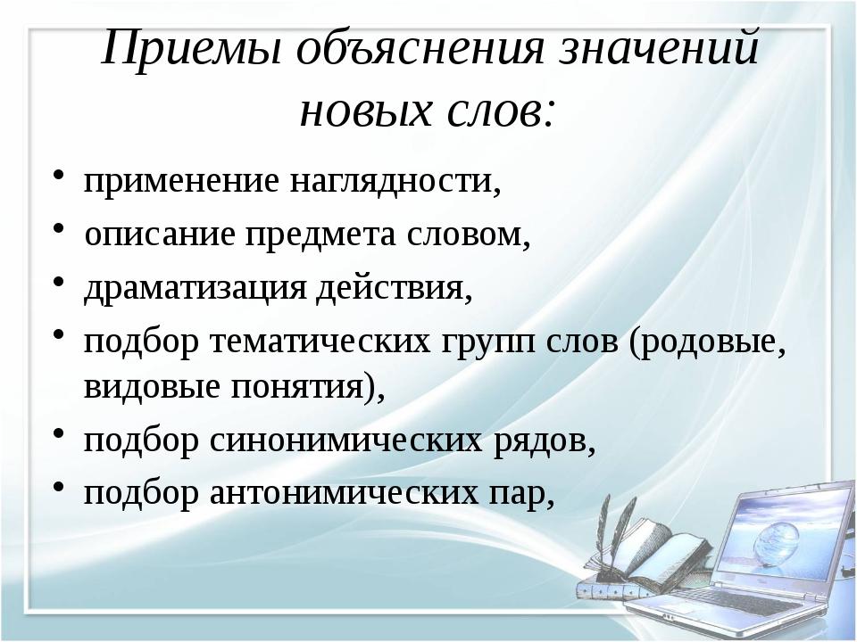 Интеллектуальная викторина по русскому языку ЧТО? ГДЕ? КОГДА?