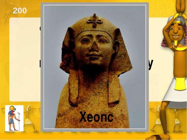 400 Фараон, который восстал против жрецов Амона Эхнатон