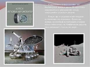 Современное колесо состоит из бескамерной шины и диска. Воздух в них накачи