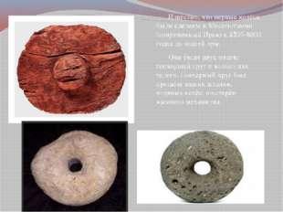 Известно, что первые колёса были сделаны в Месопотамии (современный Ирак) в