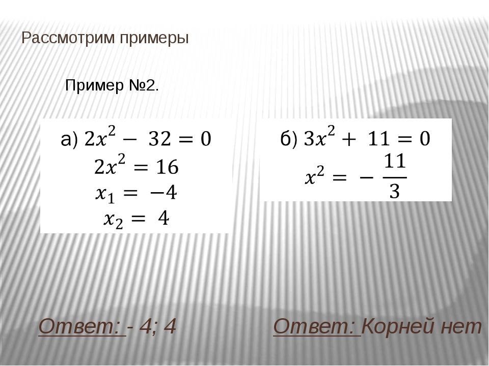 Рассмотрим примеры Пример №3.