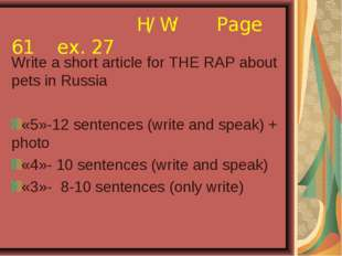 H/W: Page 61 ex.27 Write a short article for THE RAP about pets in Russia «5