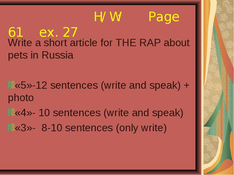 H/W: Page 61 ex.27 Write a short article for THE RAP about pets in Russia «5...