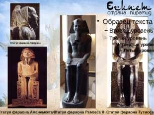 Живопись Назначение: роспись гробниц Сюжеты: религиозные, обрядовые мифологич
