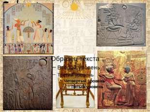 Гипсовый портрет Нефертити. Скульптор Тутмес Нефертити - жена фараона Аменхот
