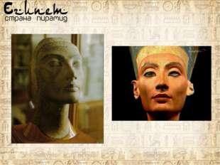 Фаюмские портреты - заупокойные живописные портреты, развивающие традицию ску