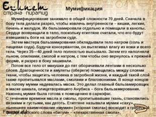 http://www.domashnie-posidelki.ru/forum/49-6667-1 https://ru.wikipedia.org ht