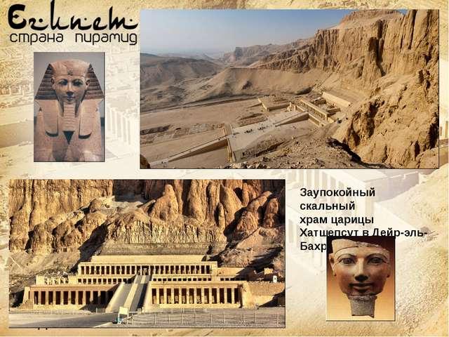 Храм Амон в Луксоре Луксорский комплекс - один из самых красивыххрамов Египт...